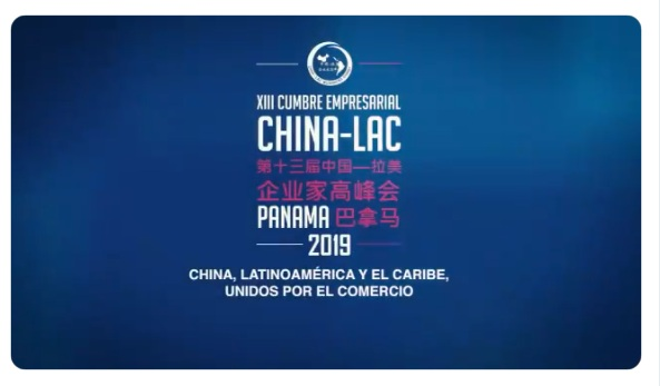 Inicia Cumbre Empresarial China-Latinoamérica y el Caribe 2019